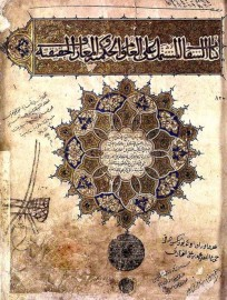The Book of Healing, Avicenna 1027