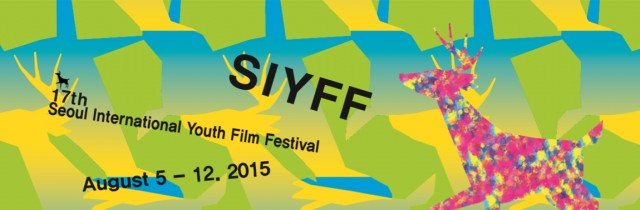 Seoul International Youth Film Festival